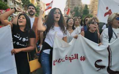 نساء لبنان خرجن إلى شوارع بيروت لإسقاط النظام الطائفي والأبوي والعنصري والرأسمالي