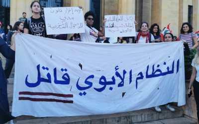 مسيرة نسوية في بيروت لإسقاط النظام الأبوي الطائفي القاتل