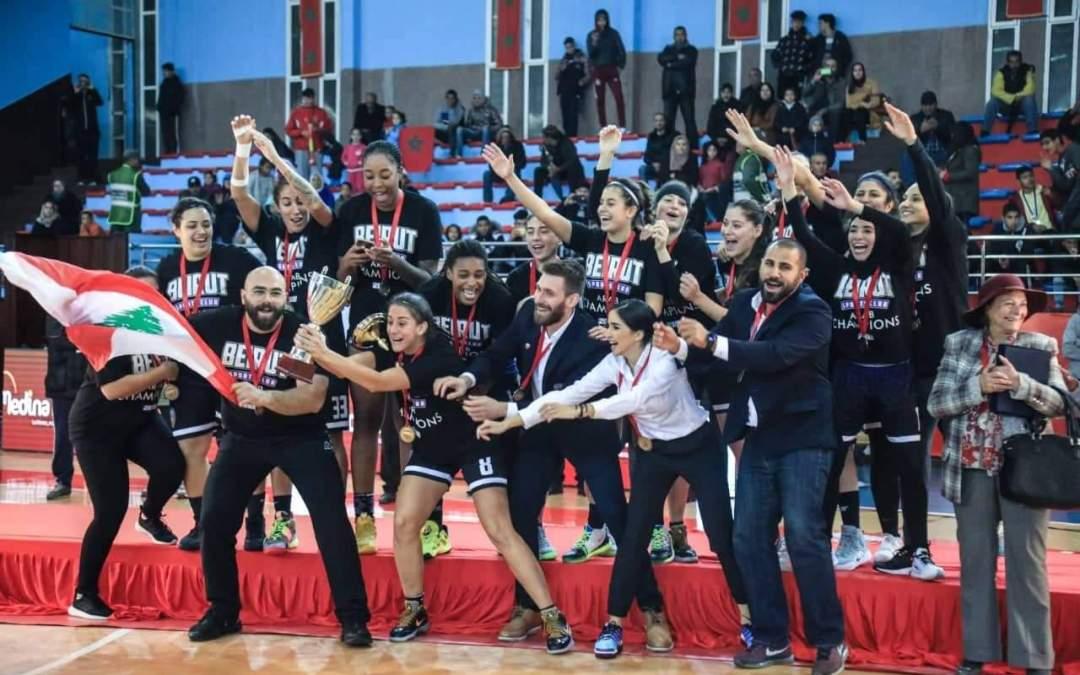 فريق بيروت للسيدات يتوّج بلقب بطولة الأندية العربية بكرة السلة