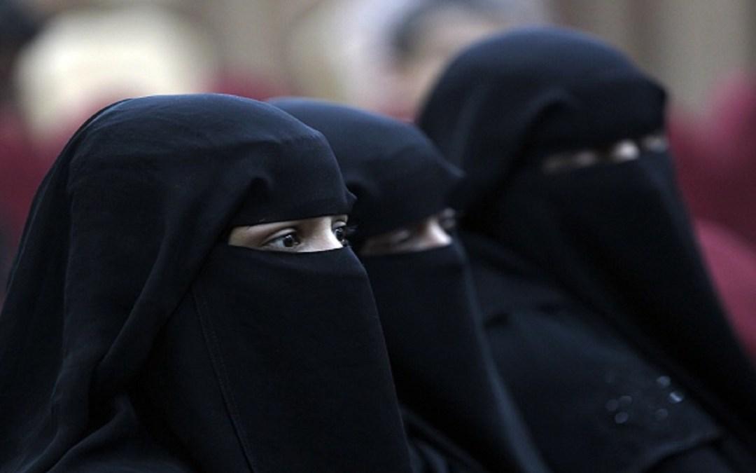 قرار يمنع التزويج المبكر في السعودية ويُعاقب مَنْ يخالف