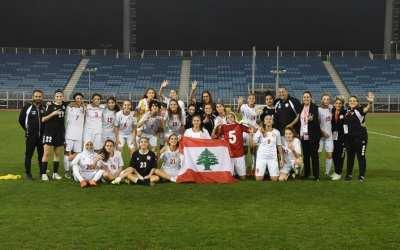 شابات المنتخب اللبناني لكرة القدم يتأهلن إلى نهائي بطولة غرب آسيا في البحرين