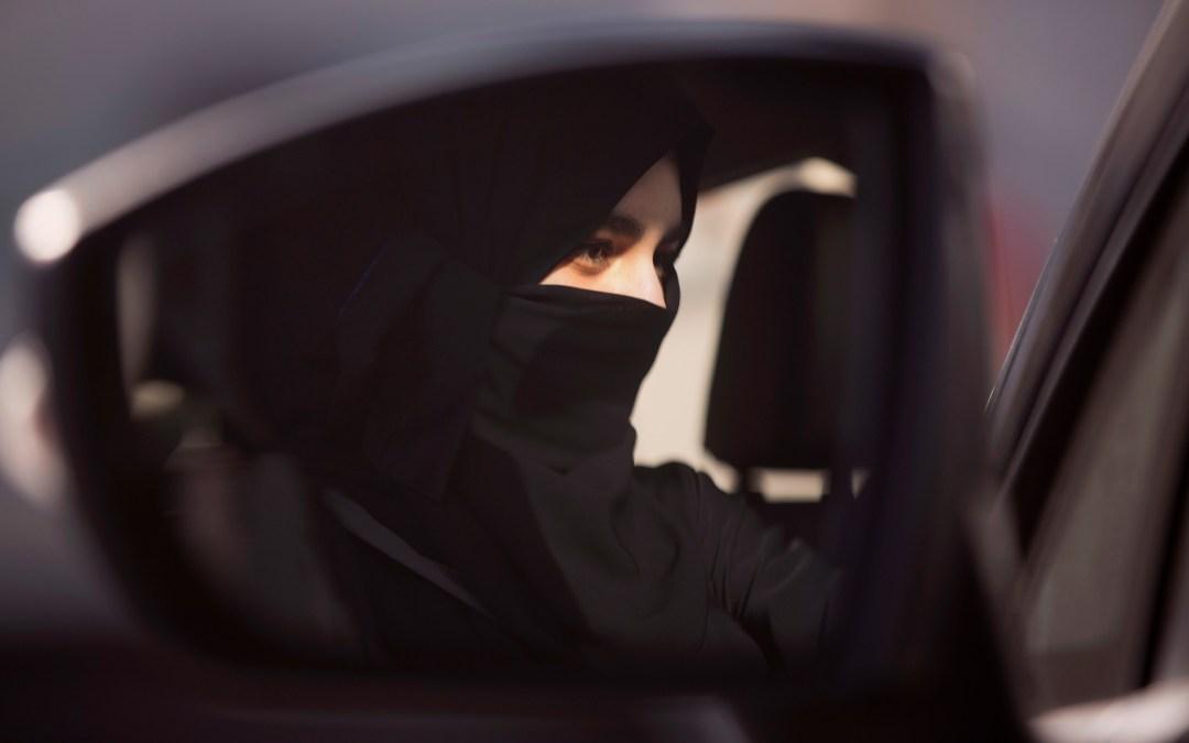 إعلان الرياض عاصمة المرأة العربية لعام 2020 بالتزامن مع اعتقال عشرات الناشطات أبرزهن لجين الهذلول!