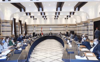 لا مساعدات نقدية من الحكومة لعائلات اللبنانيات المتزوجات من أجانب