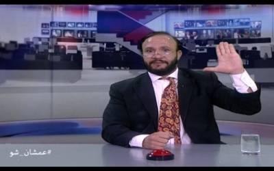أبو طلال منزعج من فيديوهات الفتيات على تيك توك ويحرض على إغتصابهن
