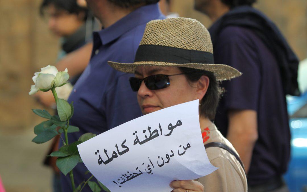 لجنة حقوق المرأة اللبنانية تطالب الحكومة اللبنانية التصدي للعنف اللاحق بالنساء ضمن خطتها في التصدي لوباء كورونا