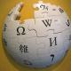 90% من المحتوى على موسوعة «ويكيبيديا» یتم كتابته من قبل الرجال و4 أضعاف المقالات فيها تتناول شخصیات ذكوریة.