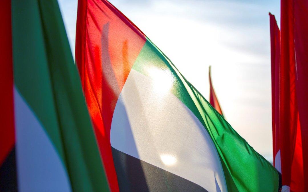 9 وزيرات في حكومة الإمارات الجديدة