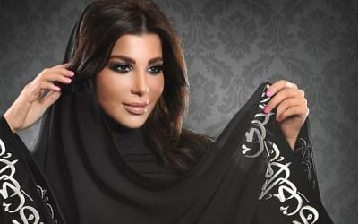 عندما تضر أجساد النساء بما يسمى «المصلحة العامة» في الكويت
