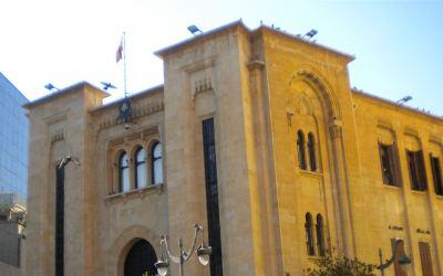 مجلس شورى الدولة اللبنانية وجّه صفعة قوية لحقوق عاملات المنازل الأجنبيات