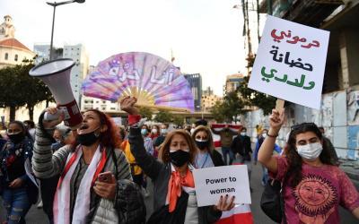 """""""القوة للنساء"""" في مسيرة يوم المرأة العالمي من المتحف إلى ساحة الشهداء"""