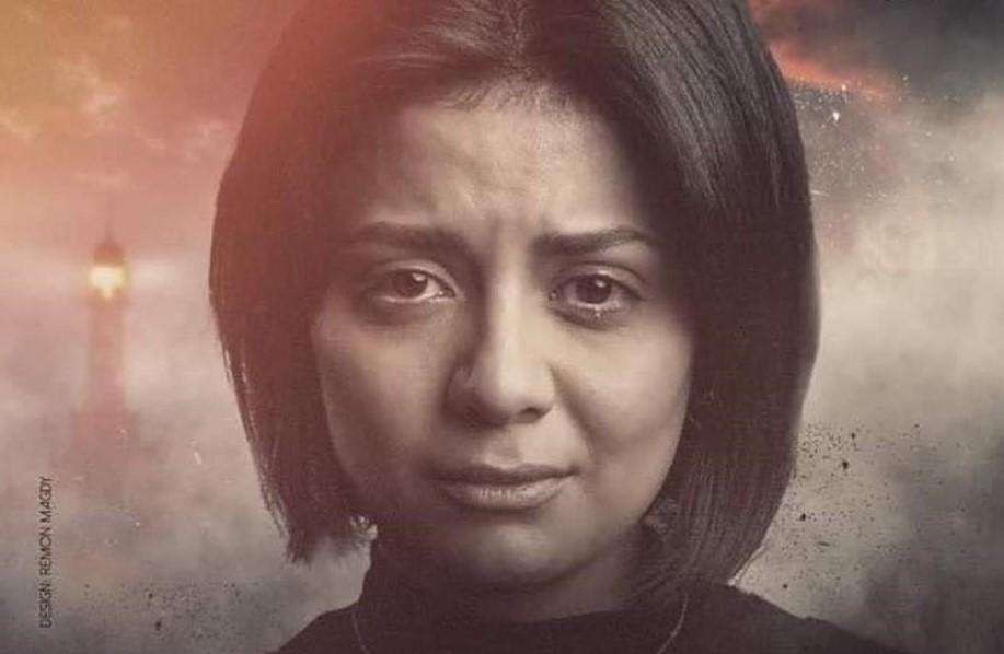 لماذا الخوف من مسلسل «الطاووس» الذي يطرح قضايا الاغتصاب في مصر؟