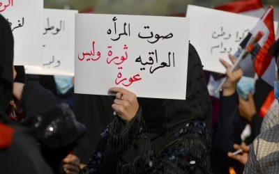 ارتفاع نسب العنف الأسري ضد النساء والفتيات في العراق!