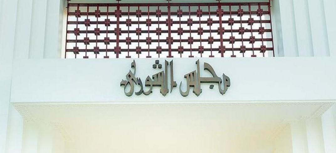 كيف سيتجلى حضور المرأة القطرية في أوّل انتخابات تشريعية في البلاد؟