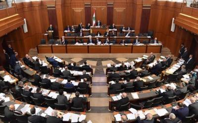 مجلس النواب اللبناني: لا مكان للنساء بيننا