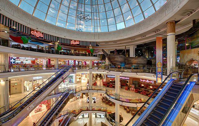 Mega Mall | Sharjah Shopping Guide