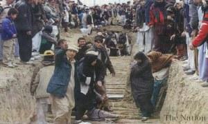 baloch graves