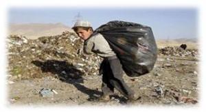 Afghan trash