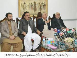 balochistan-chief-minister