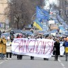 The Ukraine Crisis: No End in Sight?
