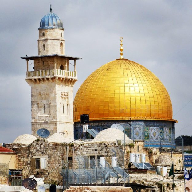 The Dome of the Rock sparkling in the sunshine, Jerusalem