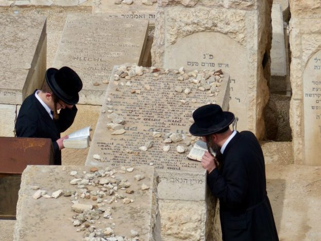 Jewish cemetery, Mount of Olives, Jerusalem