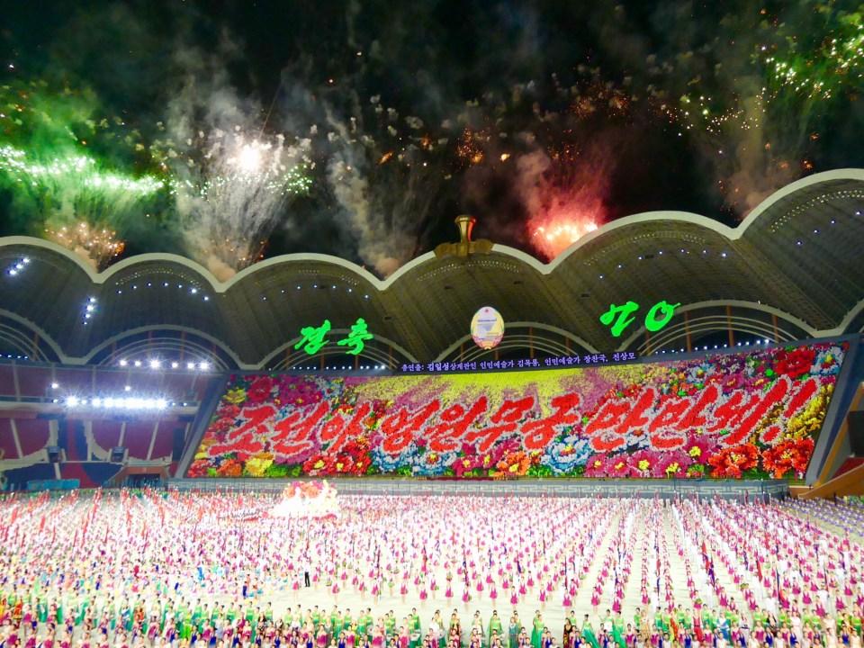 Closing ceremony at the mass games May Day Stadium Pyongyang
