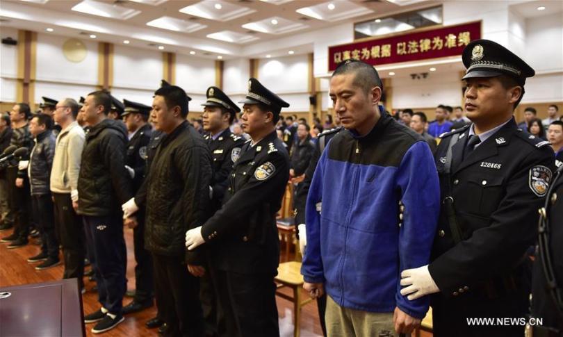 Tianjin Blast Court Verdict - Image Courtesy CCTV News on Twitter