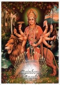 Durga (DU) - 5X7 Laminated Altar Card | Shasta Rainbow Angels