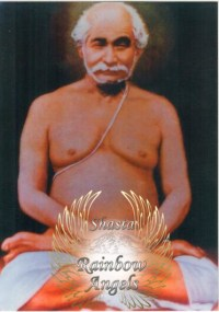 Lahiri Mahasaya (LM) Laminated 5x7 Art Print | Shasta Rainbow Angels