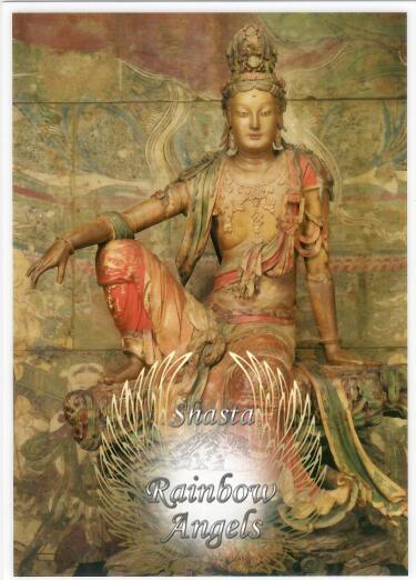 Quan Yin (QY2) 5x7 | Shasta Rainbow Angels
