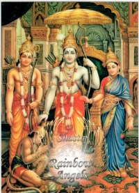 Rama & Sita (RS) - 5X7 Laminated Altar Card | Shasta Rainbow Angels