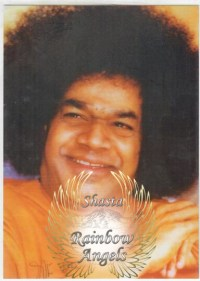 Sai Baba (SB) Laminated 5x7 Art Print | Shasta Rainbow Angels