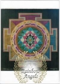 Sri Yantra (SY) - 5X7 Laminated Altar Card | Shasta Rainbow Angels