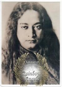 Paramahansa Yogananda (YO2) Laminated 5x7 Art Print | Shasta Rainbow Angels