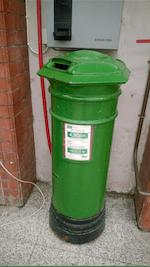 corkpostbox