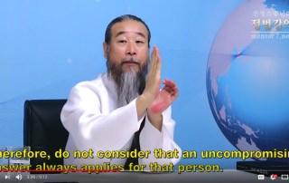 Jungbub 1041. Dignity or Arrogance