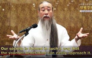 Jungbub-6277. Lifelong Jobs No Longer Exist for the Digital Generation (1_2)