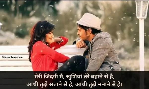 shayri on life hindi image