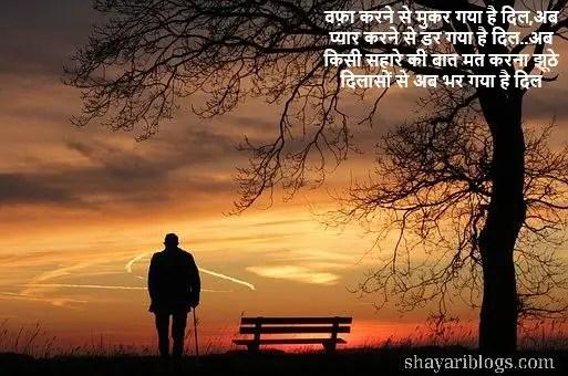 Pyar Shayri image