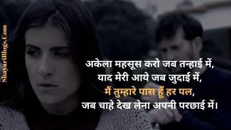 sad girlfriend image