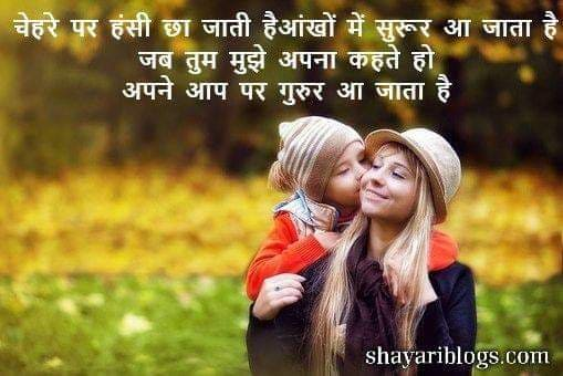 Impress hindi Shayari image, chehra shayari image