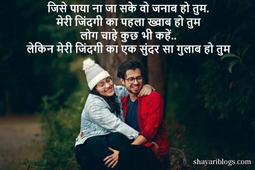 love image pyar image