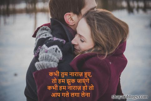 Romantic Shayri image, romantic image,