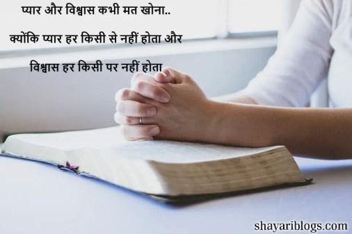 Breakup image, dhokha image, hate image