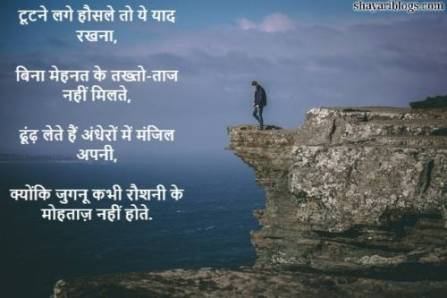 bharosha image