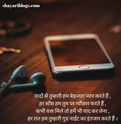 Best Intezaar Shayari image