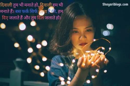 Diwali girl with shayari