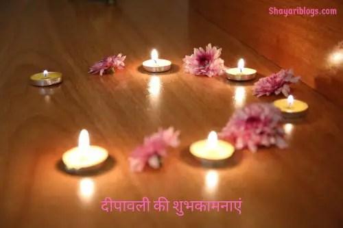 Happy diwali lamp