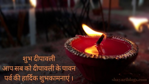 Dipawali Wishes in Hindi images