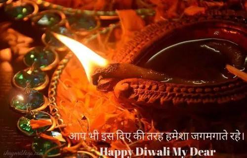 Dipawali lamps shayari images